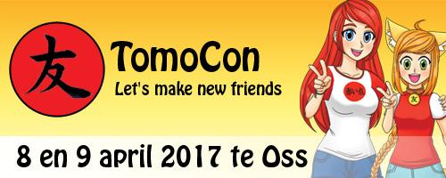 TomoCon 2017