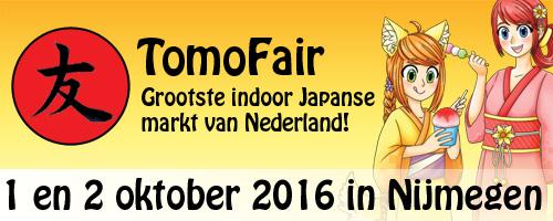 TomoFair 2016