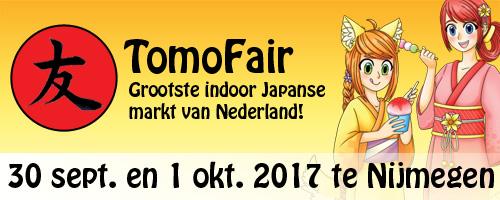 TomoFair 2017