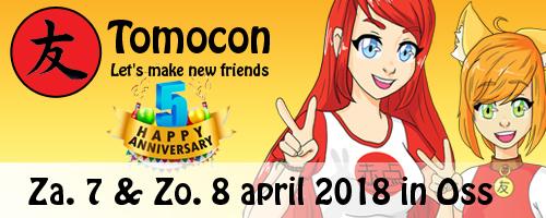 TomoCon 2018 - 5th anniversary