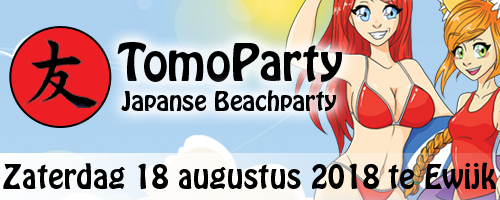 TomoParty 2018