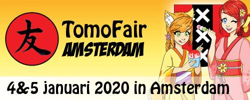 TomoFair Amsterdam 2020