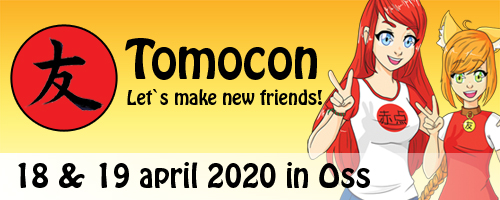 TomoCon 2020 Oss