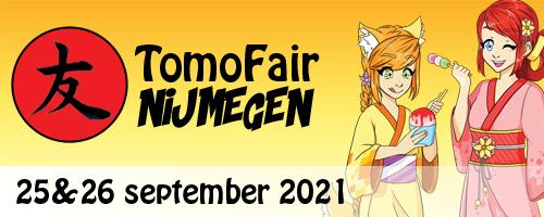 TomoFair 2021